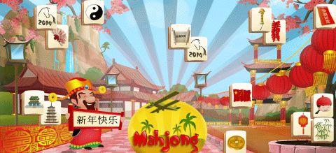 Mahjong Plum Garden